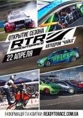 Открытие сезона «RTR 2018»