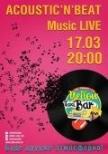 «Acoustic'N'Beat Music Live» в «Yellow Taxi Bar»