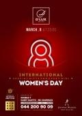 «International Womans Day» в клубе «D'Lux»