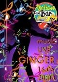 «Music LIVE. Пиво. Ginger» в «Yellow taxi bar»