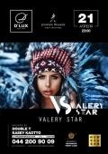 «Valery Star» в клубе «D*Lux»