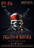 Вечеринка «Pirates of Bionca» в клубе «Bionica»