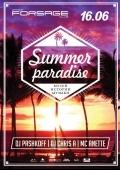 Вечеринка «Vipe hall: Summer paradise» в «Forsage»