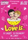Вечеринка «СупердискотЭка. Love is...» в клубе «Forsage»