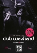 Вечеринка «Club Weekend» в клубе «Б-52»
