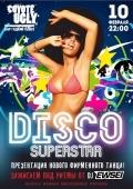 Вечеринка «Disco Superstar» в баре «Гадкий Койот»
