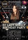 Вечеринка «Dj Lady Shelly Birthday party» в клубе «Forsage»