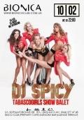 Вечеринка «Dj Spicy & Tabasco Show Girls» в клубе «Bionica»