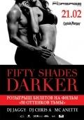Вечеринка «Fifty Shades Darker» в клубе «Forsage»