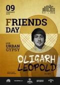 Вечеринка «Friends Day» в «Mozgi Bar & Shop»