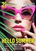 Вечеринка «Hello summer» в «Disco Radio Hall»