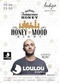 Вечеринка «Honey Mood» в «Indigo»