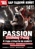 Вечеринка «Passion birthday» party в «Гадком Койоте»