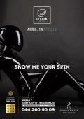 Вечеринка «Show Me Your Skin» в клубе «D*Lux»