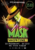 Вечеринка «The Mask. Showtime!» в клубе «Forsage»
