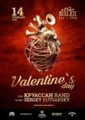 Вечеринка «Valentines Day» в «Mozgi Bar & Shop»