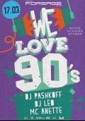 Вечеринка «We love 90s» в клубе «Forsage»
