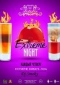Extreme Night @ Семь иксов