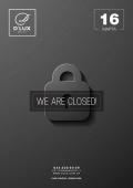 Клуб «D'Lux» закрыт