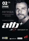Концерт «ATB» в «Stereo Plaza»