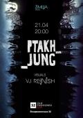Концерт «Ptakh_Jung» в «Old Fashioned Bar»