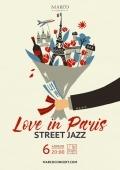 Концерт «Street Jazz. Love in Paris» в «Bel étage»