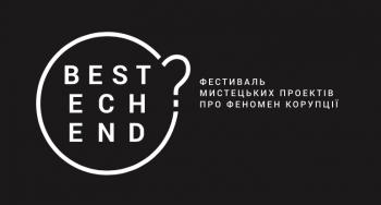 Международный фестиваль культурных проектов