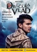 Мюзикл DraculaVlad в «Октябрьском дворце»