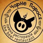Мясная ресторация «Черный Поросенок»