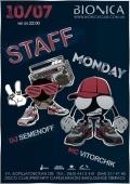 «Staff Monday» в клубе «Bionica»