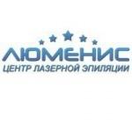 Сеть центров лазерной эпиляции и косметологии «Люменис»