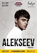Alekseev в «Indigo»