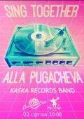 Концерт «Sing Together: Alla Pugacheva»