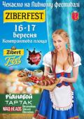 Ziberfest