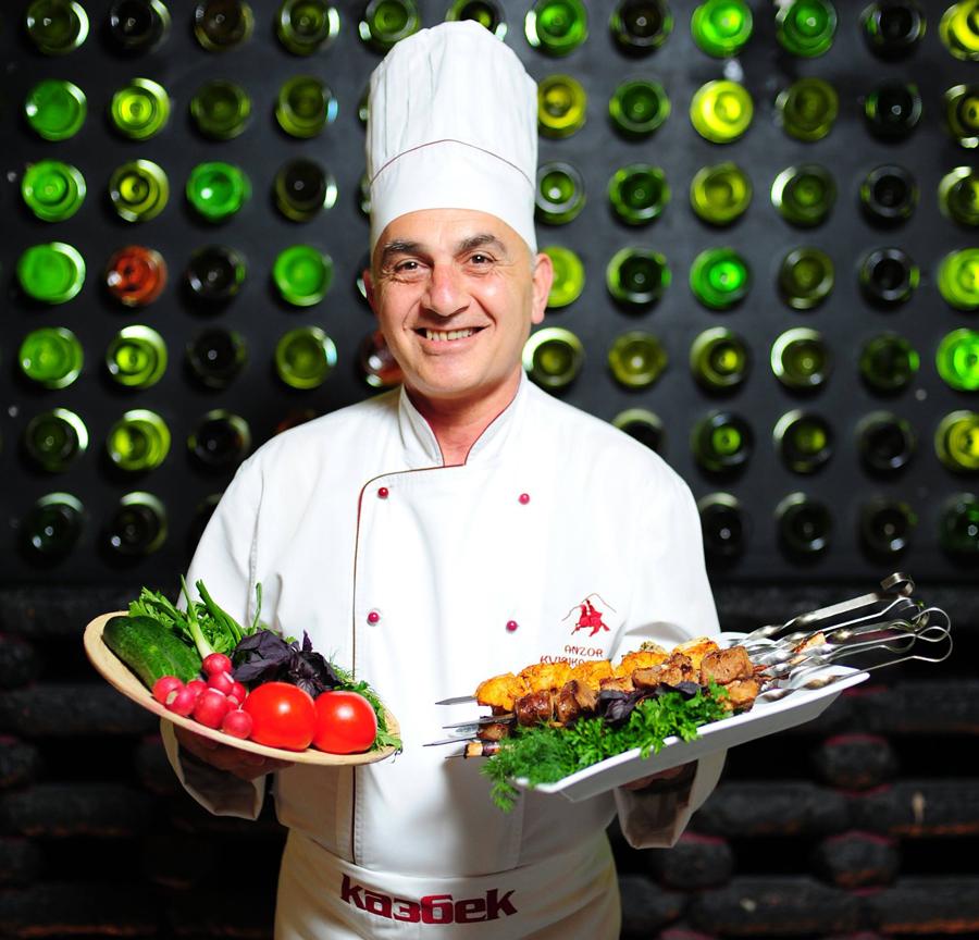 Ресторан «Казбек»