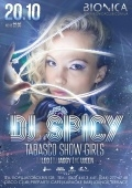 Dj Spicy & Tabasco Show Girls в «Bionica»
