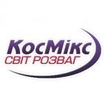 РЦ «КосМикс»