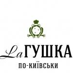 Ресторан «ЛяГушка по-київськи»