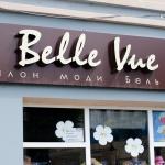 Салон моды «Belle Vue»