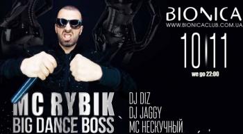 Mc Рыбик Big Dance Boss