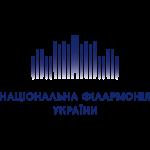 Национальная филармония Украины