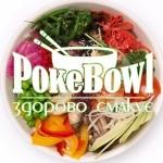 Ресторан «PokeBowl»