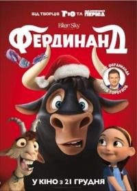 Фильм Фердинанд