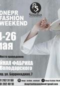 Dnepr Fashion Weekend 24-26 мая