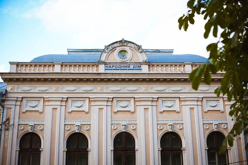 Музей Федьковича