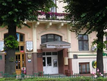 Чернівецький торговельно-економічний інститут Київського національного торговельно-економічного університету