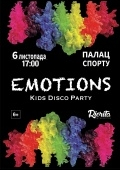 Событие «Emotions Kids Disco Party»