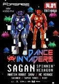 «Dance invaders» в «Forsage»