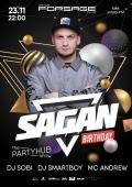 Вечеринка «PartyHub show ft. Dj Sagan» в Forsage