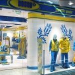 Магазин спортивной одежды «Bosco Sport»